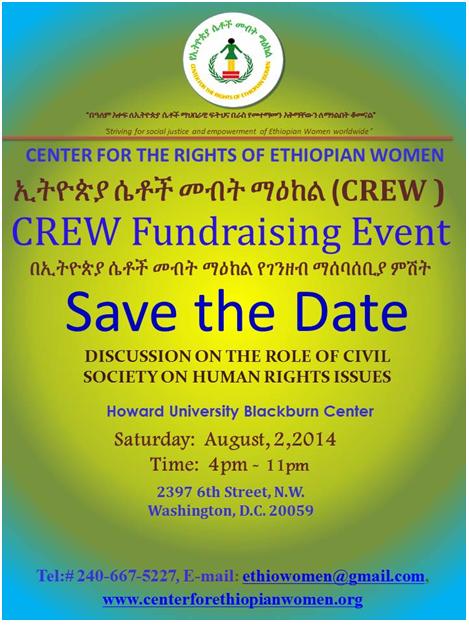 CREW Fundraising