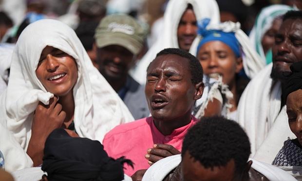 Oromia image